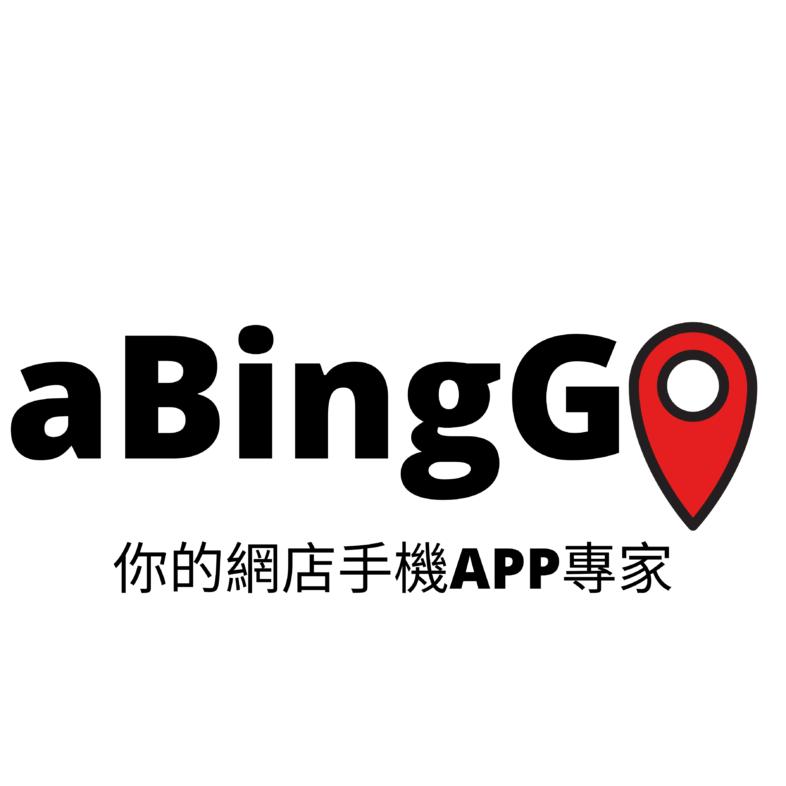 2020 香港 開 網店 平台有那些? 2